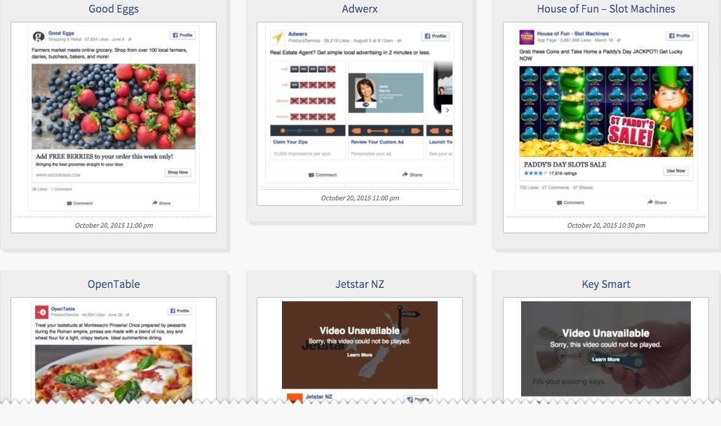 ad espresso gallery - Spiderworking com -Digital Marketing